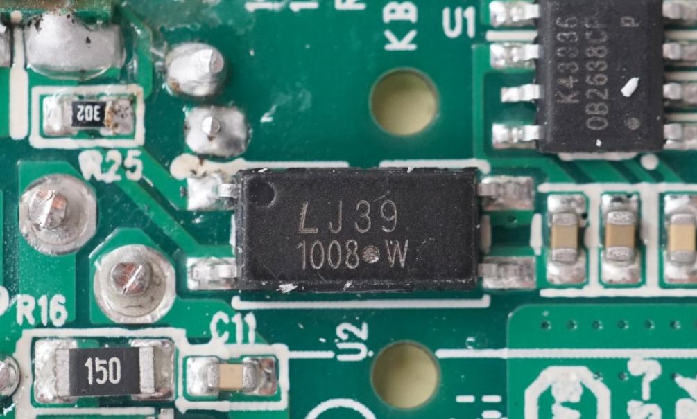 聯想推出了一款YOGA 65W USB PD快(kuai)充充電器人比,關于光耦調(diao)節反饋(kui)輸出電壓